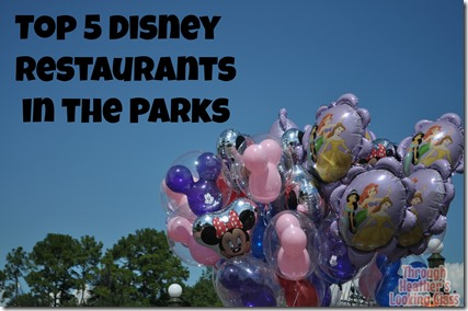 Disneyrestaurants