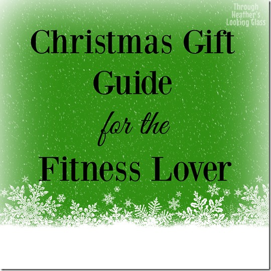gift guide fitness